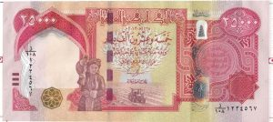 iraqi-dinar-Private- Currency- Exchange